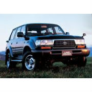 Toyota Landcruiser Performance Parts | Exhausts PCMS Chips + More!